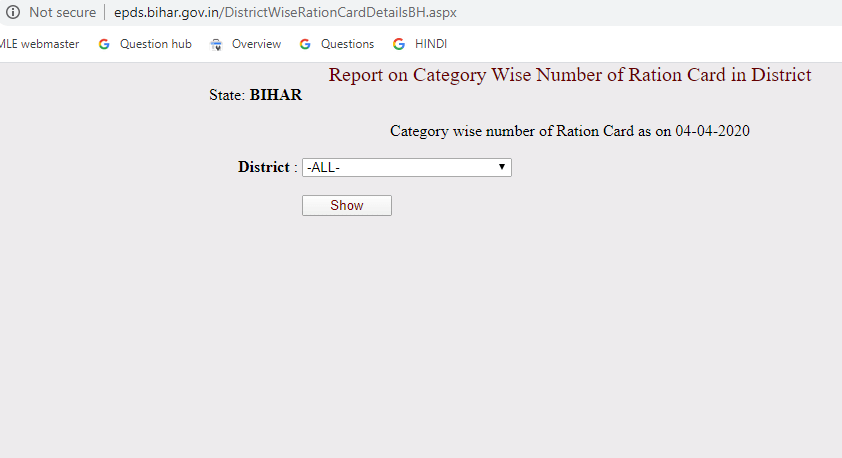 step 1 how to check ration card list bihar