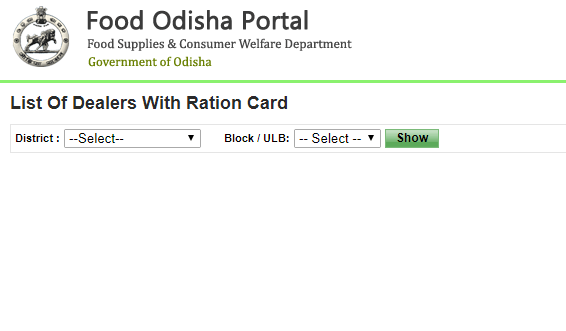 step 1 - municipality ration card list