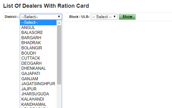 step 2 - municipality ration card list