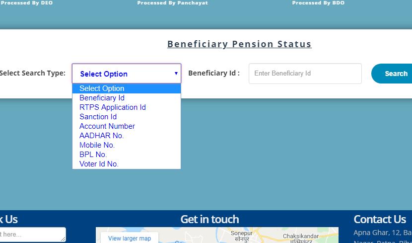 step 3 - how to check mukhyamantri pension yojana payment status online