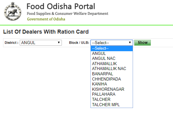 step 3 - municipality ration card list