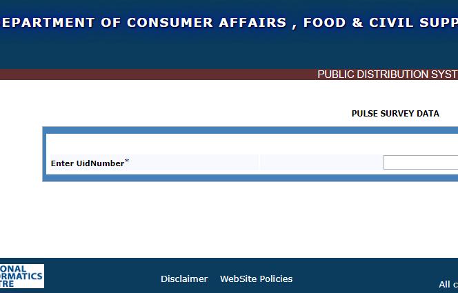 step 3 - ration card status using aadhar number online