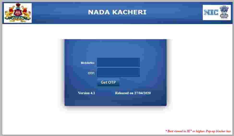Nadakacheri Online Application - nadakacheri.karnataka.gov.in login page