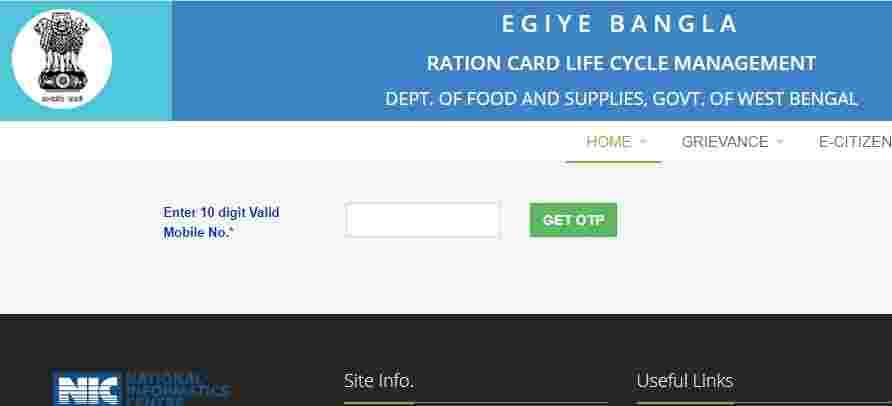 RKSY ration card west bengal registration form