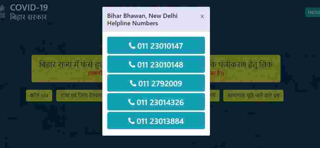 bihar migrant registration service helpline number