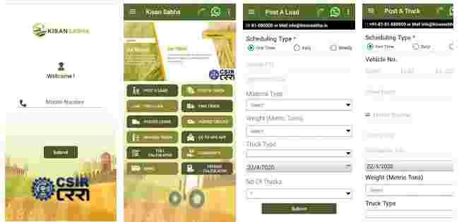 CSIR Kisan Sabha App