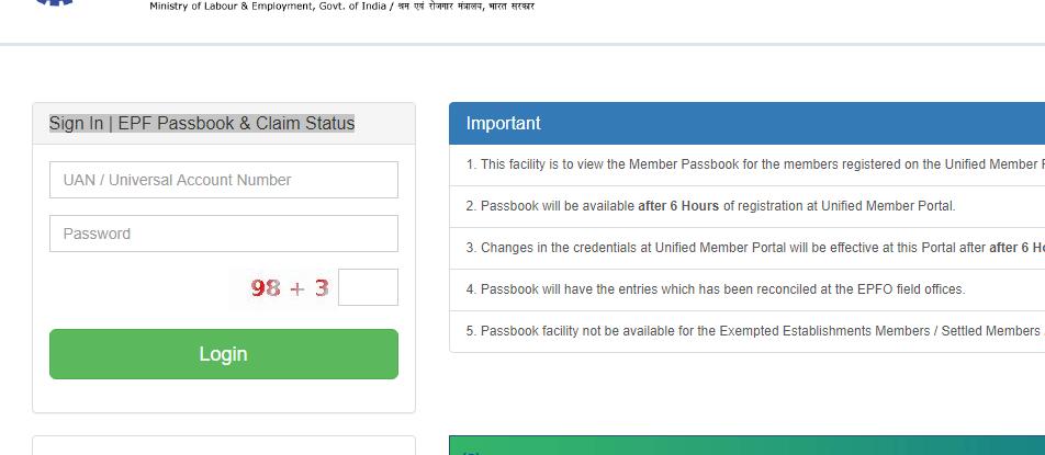 PF Login Passbook and Claim Status - पीएफ पासबुक लॉगिन