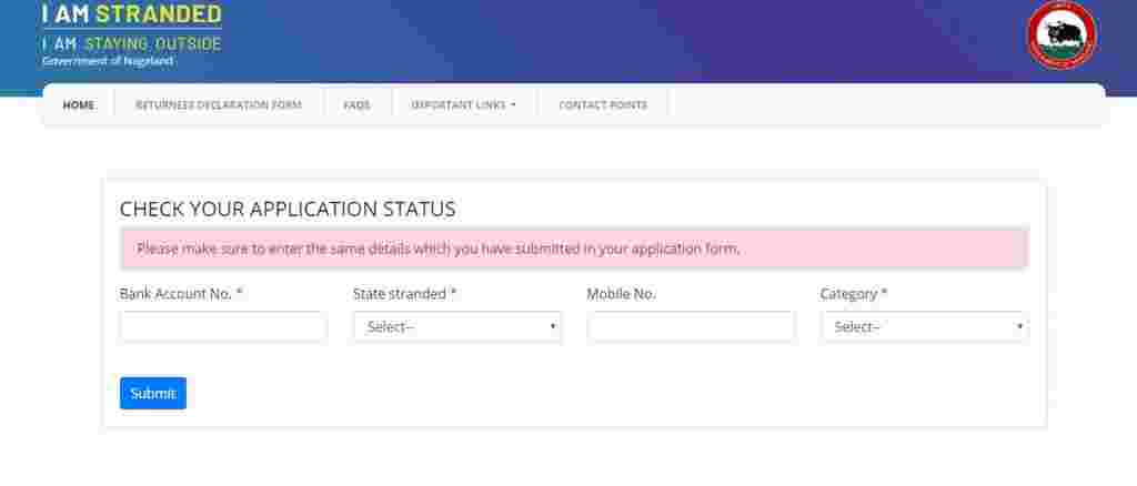 i am straded nagaland gov in application status