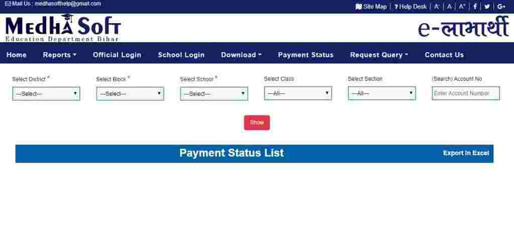 Medhasoft e labharthi payment status