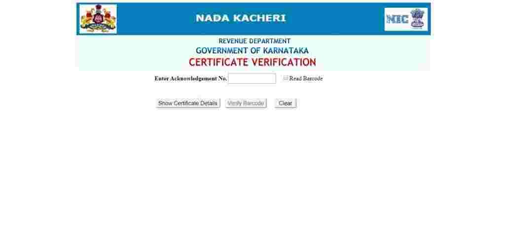 nadakacheri certificate verification CV - nadakacheri.karnataka.gov.in