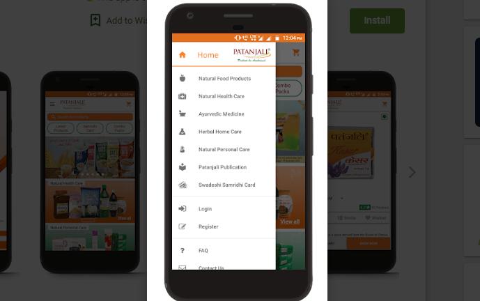 patanjali order me app image
