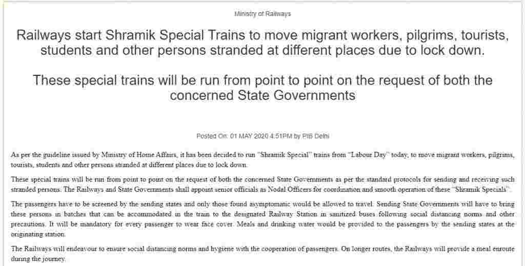 shramik train reservation details