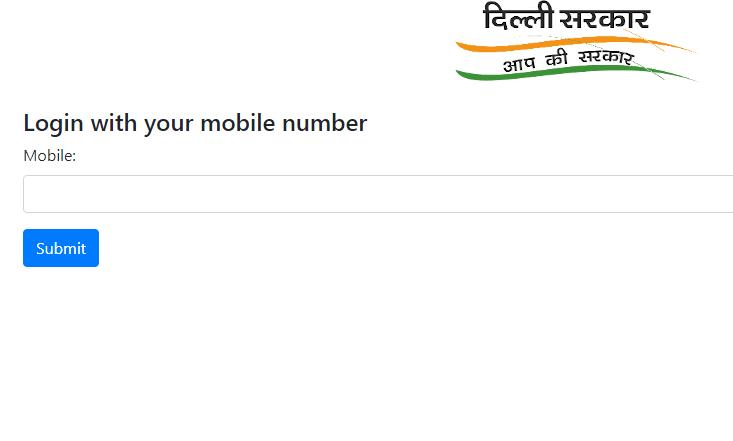 step 2 - get ration status from ration.jantasamvad.org website online