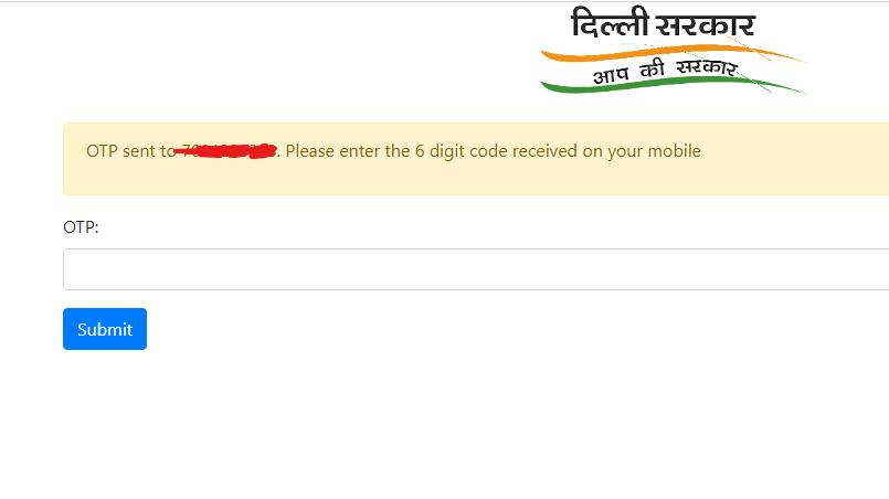 step 3 - get ration status from ration.jantasamvad.org website online