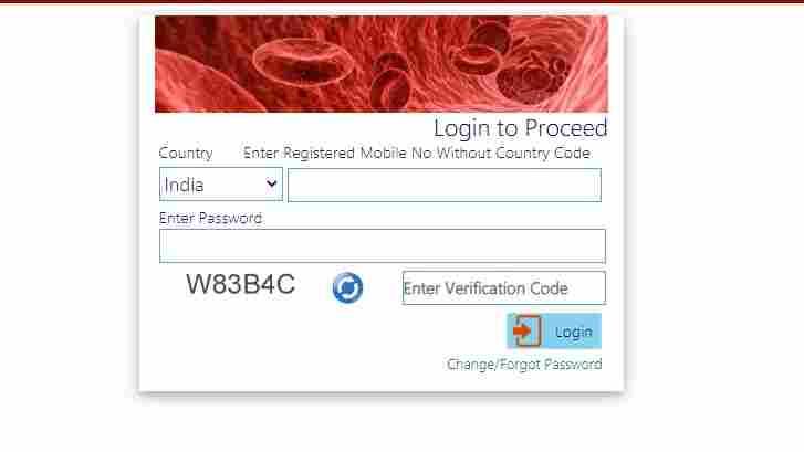 echs card application form online
