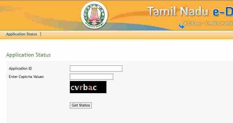 TN epass status check