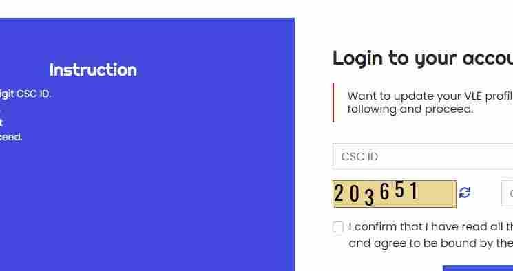 CSC Login digimail login