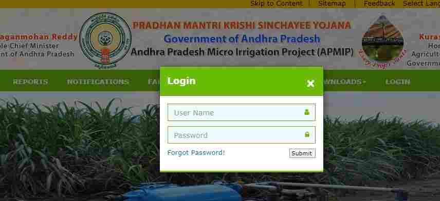 apmip login horticulture andhra pradesh