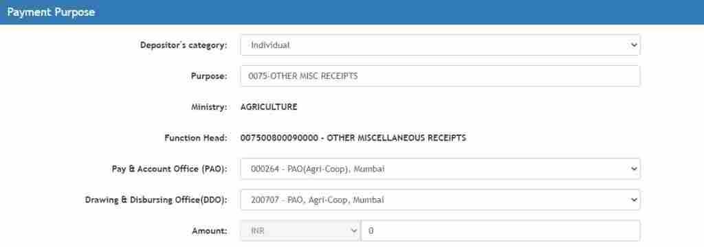 bharatkosh quick payment online