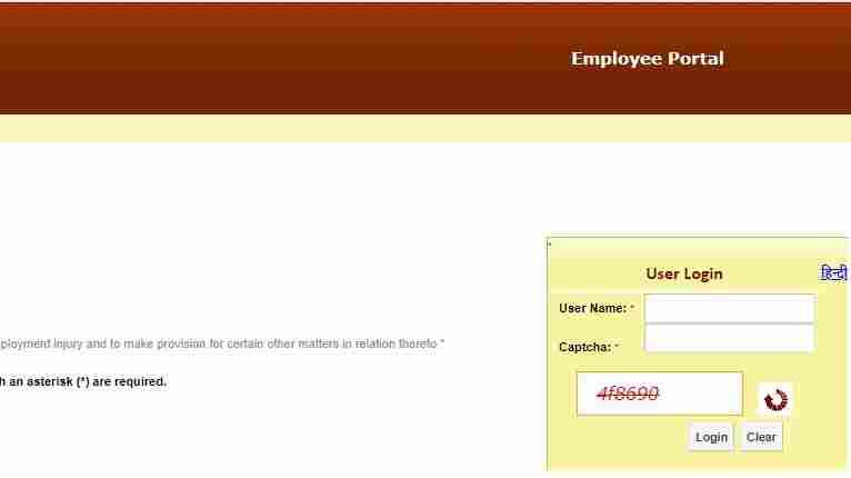 esic ip portal employee login page