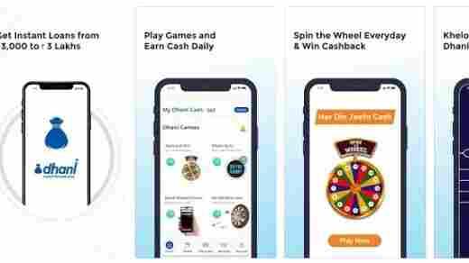 indiabulls dhani personal loan customer care