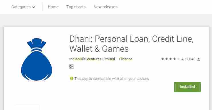 indiabulls dhani personal loan app  customer care contact