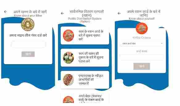 jan suchan portal app