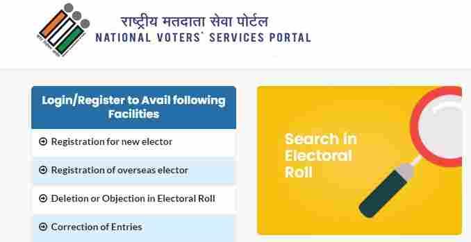 nvsp portal voter id