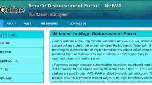ts bdp online bdp.tsonline.gov.in
