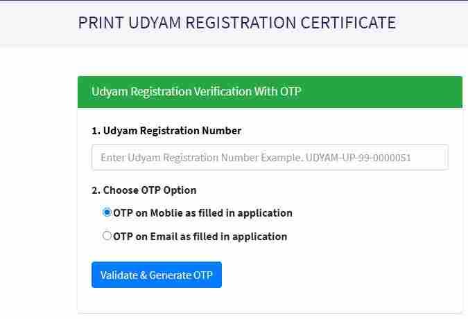 udyam registration status check online