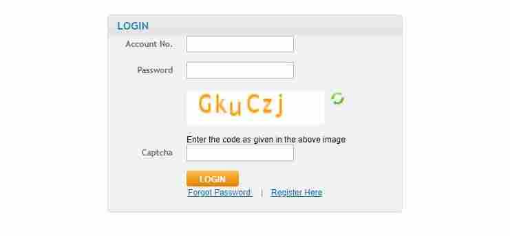 uppcl view bill