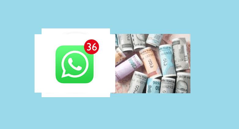whatsapp group se paise kaise kamaye