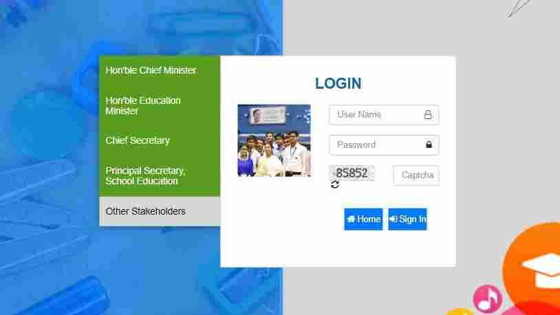 banglarsiksha.gov.in login page