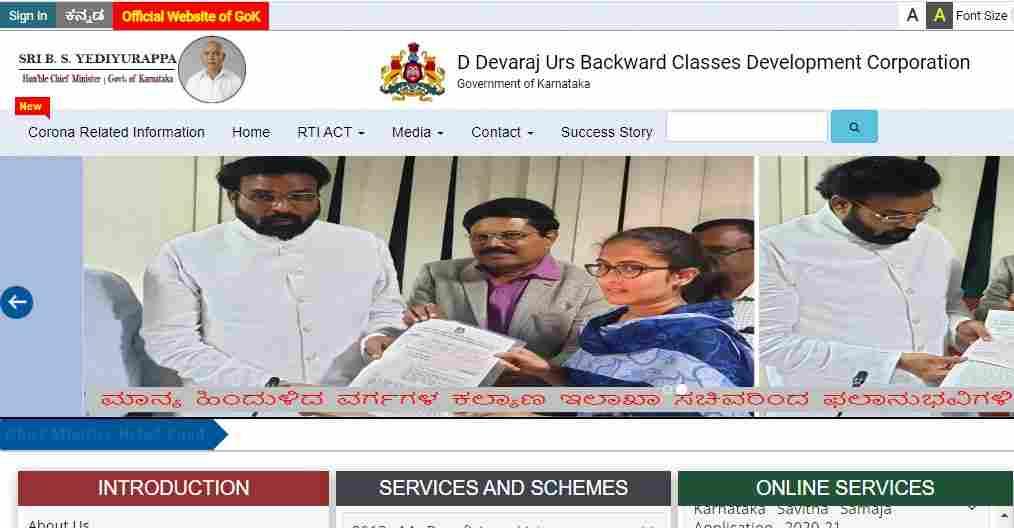 dbcdc karnataka gov in
