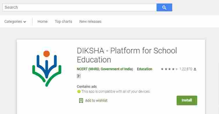 diksha.gov.in app