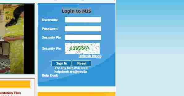 e sadhana tg nic in login page