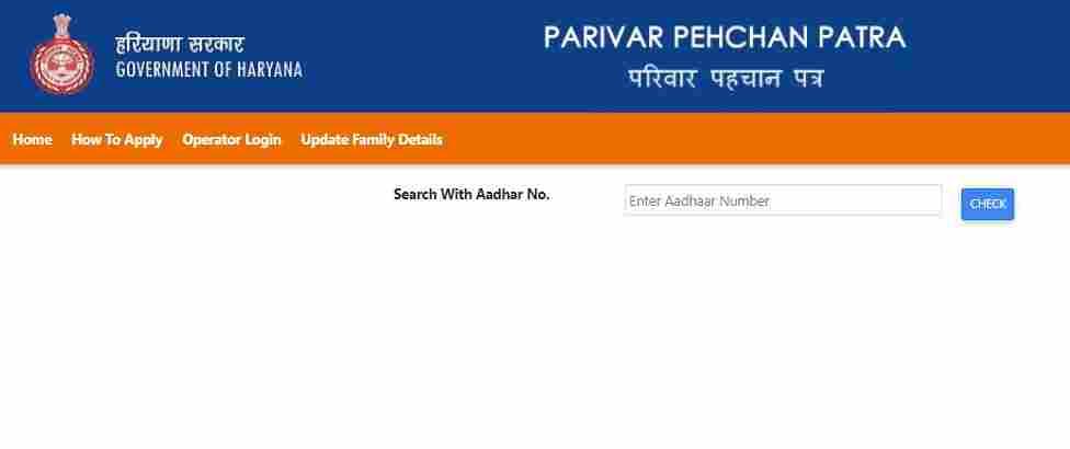 mera parivar haryana gov in registration form