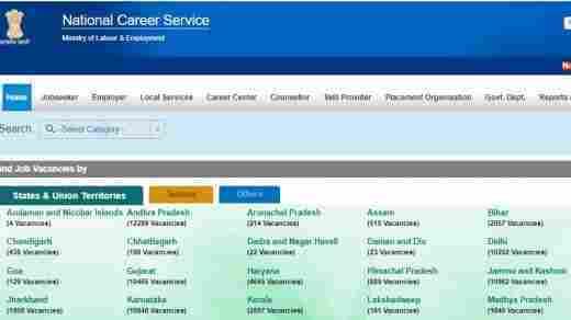 ncs gov in national career service portal