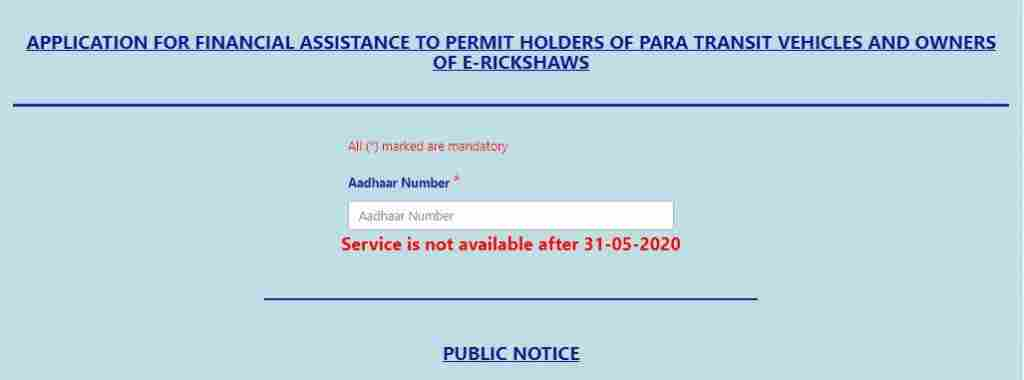 pucc delhi gov in cvfa check aadhar jsp