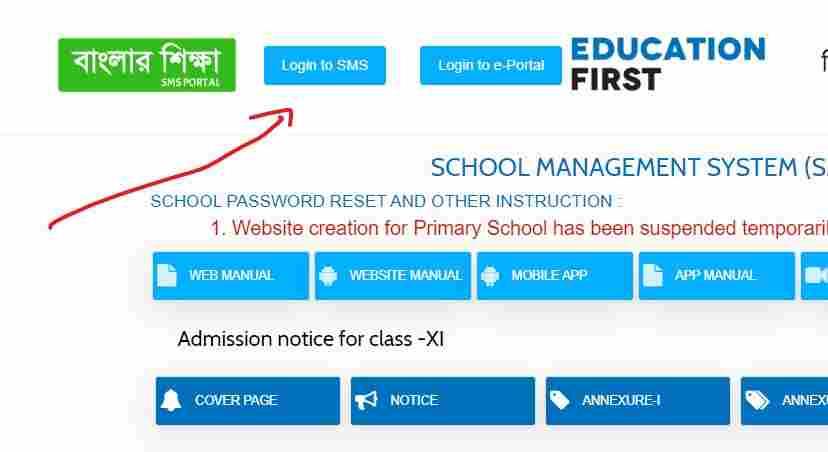 school.banglarsiksha.gov.in login