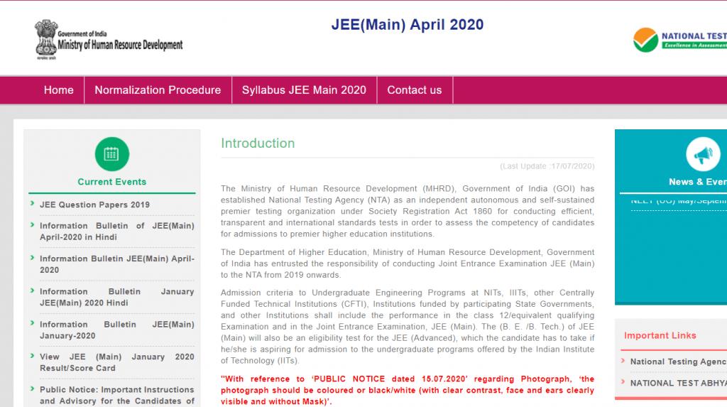 JEE mains september 2020 result