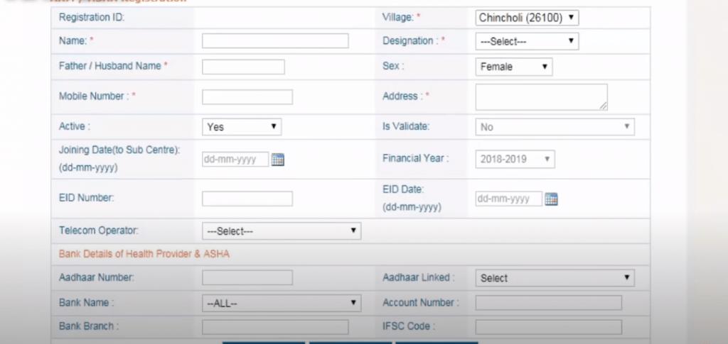 anm asha registration rch portal