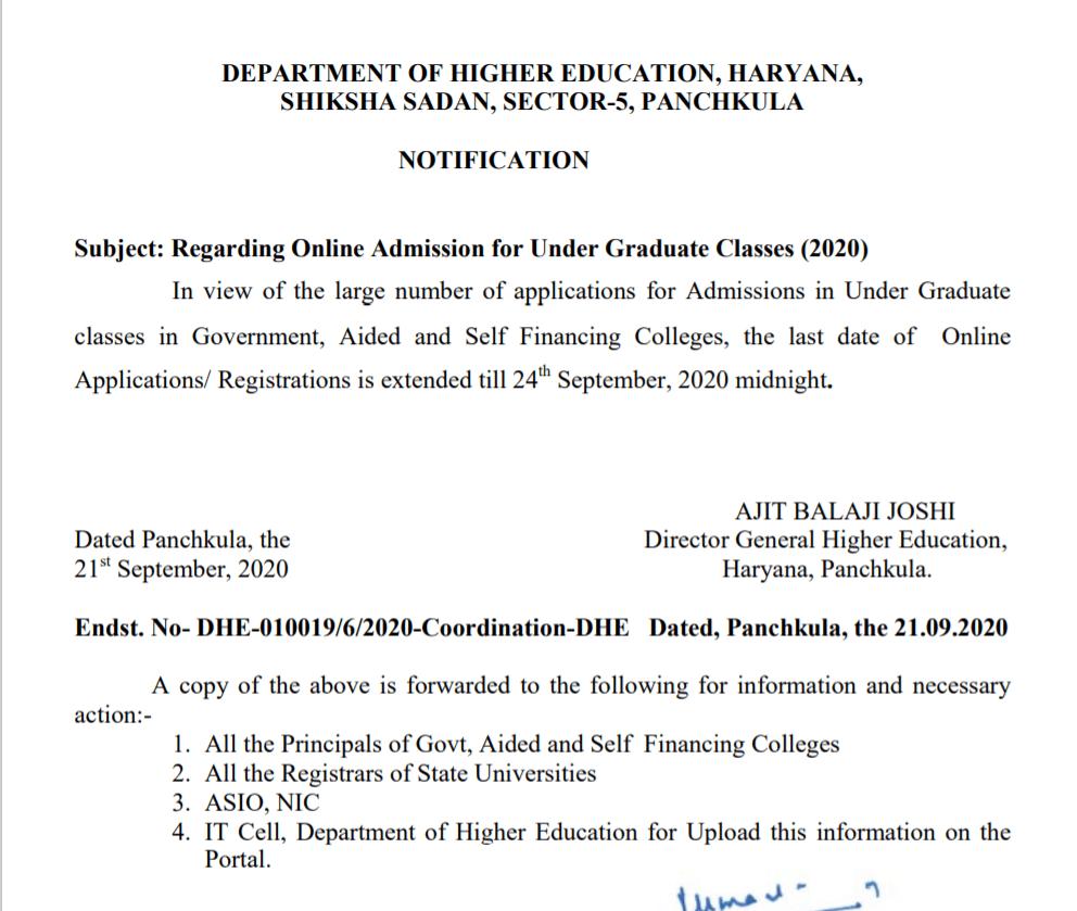 highereduhry admission notification 2020