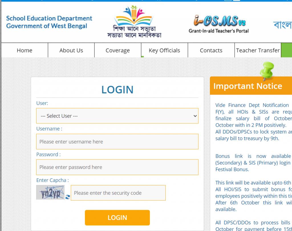 iOSMS Login Portal
