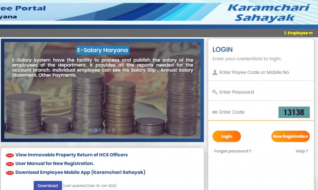 Intraharyana.gov.in login page