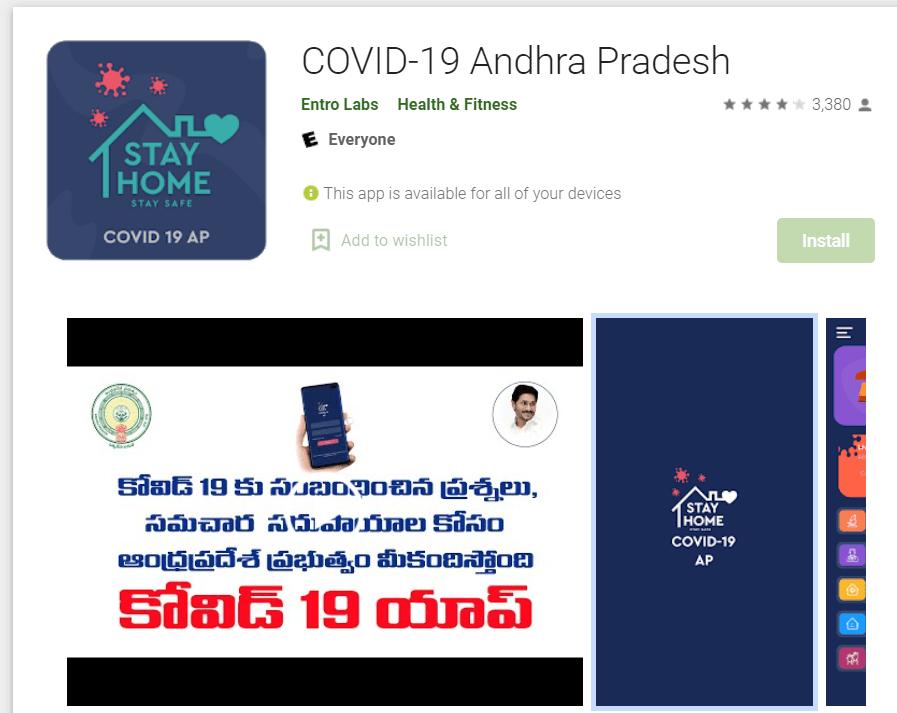 Covid-19 test Andhra Pradesh