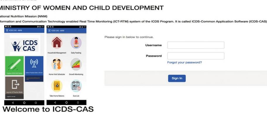 ICDS CAS Dashboard Login