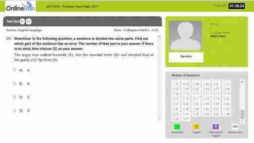 Haryana Online Tyari Portal Registration