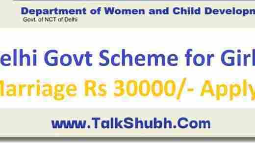 Delhi-Widow-Daughter-Marriage-Assistance