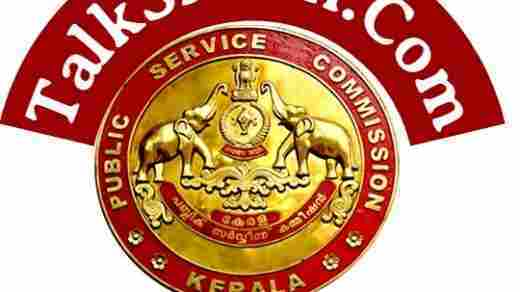 thulasi-kerala-psc-public-service-commission
